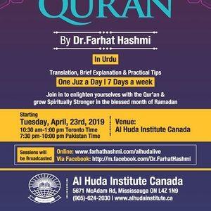Dawrah-e-Quran by Dr  Farhat Hashmi - Parkbench