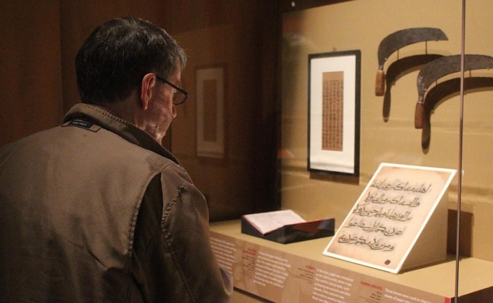 Natural History Museum Silk Road