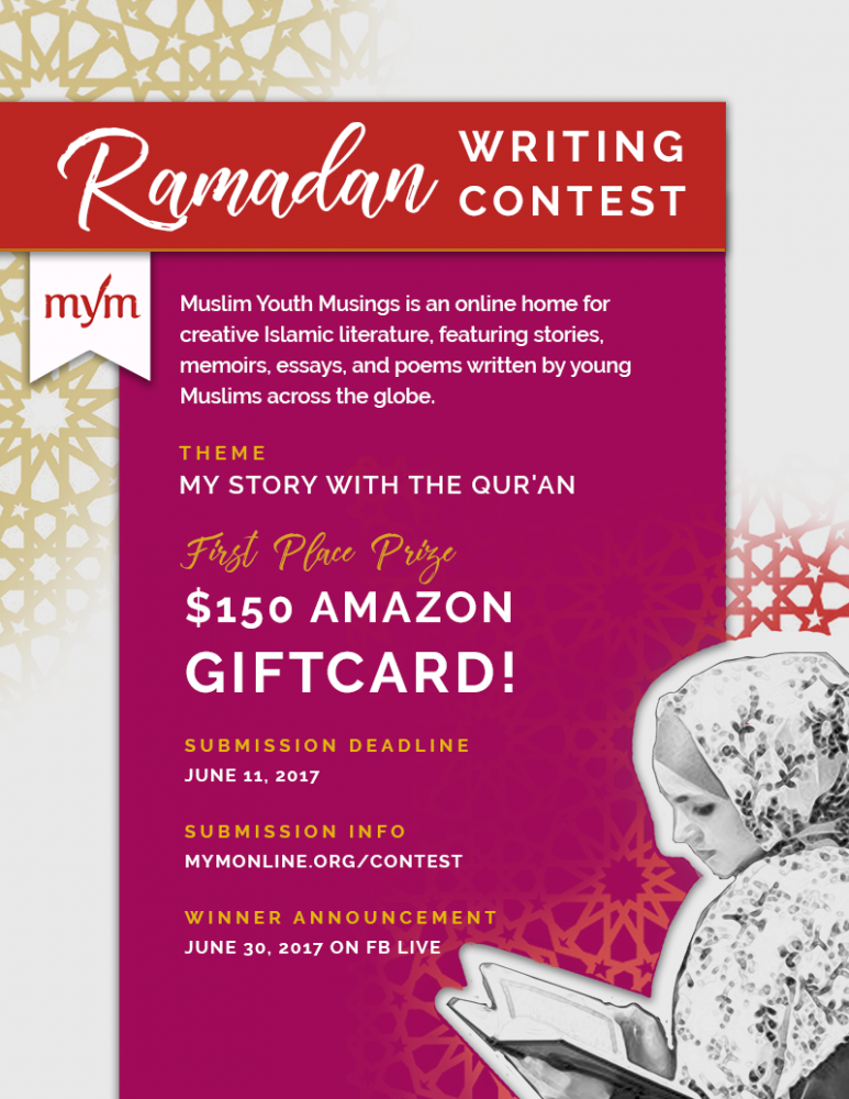 Example Of A College Essay Paper Muslim Youth Musings Is Having A Writing Contest In Honor Of Ramadan Share  Your Story With The Quran As A Memoir Poem Short Story Or Essay  Essays Topics In English also Sample English Essays Ramadan Writing Contest   Muslim Youth Musings  Parkbench Essays On High School
