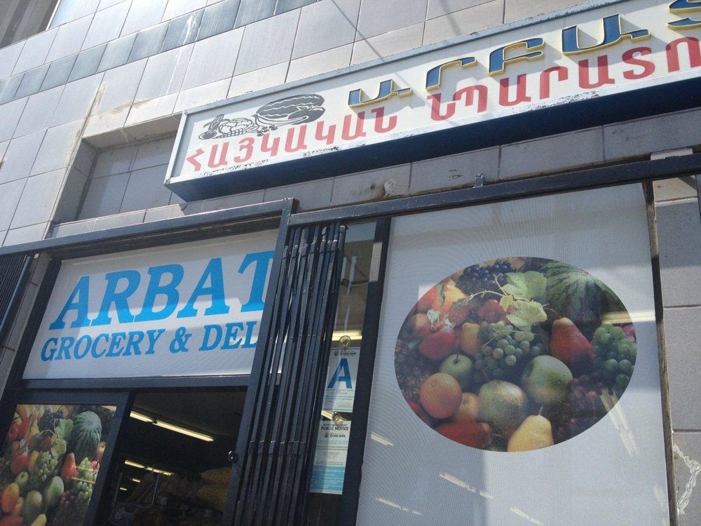 Arbat Grocery