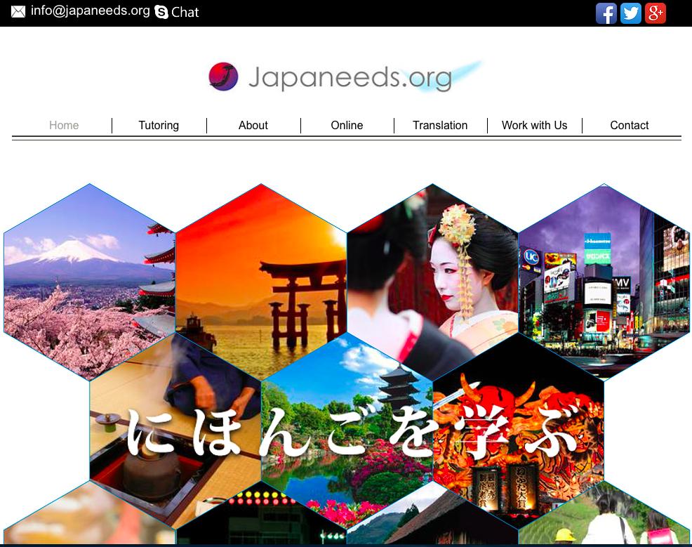 Japaneeds