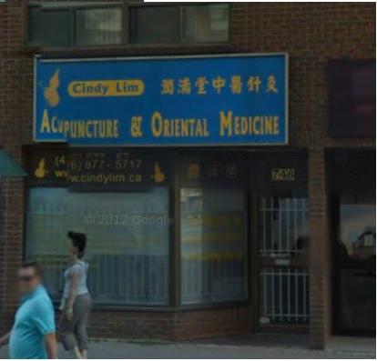 Cindy Lim Acupuncture & Oriental Medicine